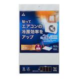 アール 室外機用遮熱シール+断熱 SN−W01│ガムテープ・粘着テープ 防水テープ