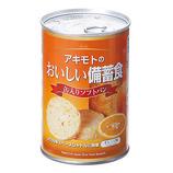 アキモト 缶入りソフトパン オレンジ