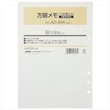 日本能率協会 Bindex 方眼メモ A5サイズ A5458 ホワイト 100枚入り