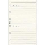 日本能率協会 日記 P442│システム手帳・リフィル ミニ6リフィル