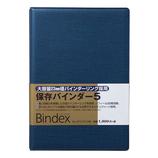 日本能率協会 Bindex 保存バインダー5 673 ネイビー