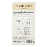 日本能率協会 Bindex ドット方眼メモ バイブル 450 100枚入