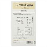 日本能率協会 Bindex ドット方眼メモ ホワイト 459 100枚入