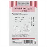 日本能率協会 Bindex ドット方眼メモ ミニ6 P450 100枚入