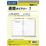 【2018年1月始まり】 日本能率協会 Bindex リフィル A5 ウィークリー レフト A5011
