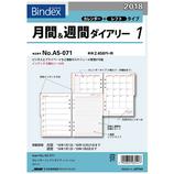 【2018年1月始まり】 日本能率協会 Bindex リフィル A5 マンスリー&ウィークリー カレンダー+レフト インデックス付き A5071