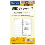 【2018年4月始まり】 Bindex リフィル 週間ダイアリー1 レフト バイブル ウィークリー BD011 月曜始まり