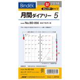 【2018年4月始まり】 Bindex リフィル 月間ダイアリー5 カレンダー インデックス付き バイブル BD056 月曜始まり