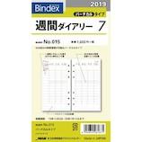 【2018年12月始まり】 日本能率協会 Bindex 週間ダイアリー バーチカルタイプ 015 月曜始まり
