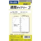 【2018年12月始まり】 日本能率協会 Bindex 週間ダイアリー レフト 右ページ罫線入 018 月曜始まり