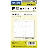 【2018年12月始まり】 日本能率協会 Bindex 週間ダイアリー メモタイプ 罫線入 021 月曜始まり