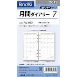 【2018年11月始まり】 日本能率協会 Bindex 月間ダイアリー カレンダー ダブルスケジュール 053 月曜始まり