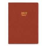 【2022年1月始まり】 日本能率協会 ペイジェム メモリー 日記 小型 デイリー 2022-8502 ブラウン│手帳・ダイアリー ダイアリー