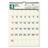 【2017年4月始まり・壁掛】 日本能率協会 NOLTY カレンダー壁掛け32 U128