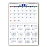 【2019年版・壁掛】 NOLTY(ノルティ) カレンダー 壁掛け 18 C122