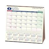 【2019年版・卓上】 NOLTY(ノルティ) カレンダー 卓上 22 C223