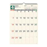 【2019年4月始まり・壁掛】 NOLTY カレンダー壁掛け32 U128