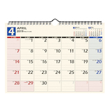 【2019年4月始まり・壁掛】 NOLTY カレンダー壁掛け36 U136