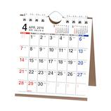 【2019年4月始まり・卓上】 NOLTY カレンダー卓上39 U239