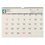 【2020年版・壁掛け】 4月始まり NOLTYカレンダー壁掛け14 U115