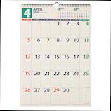 【2020年版・壁掛け】 4月始まり NOLTYカレンダー壁掛け32 U128
