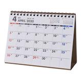 【2020年版・卓上】 4月始まり NOLTYカレンダー卓上30 U228
