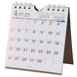 【2020年版・卓上壁掛け兼用】 4月始まり NOLTYカレンダー卓上39 U239
