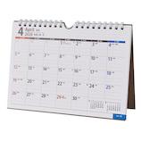 【2020年版・卓上】 4月始まり NOLTYカレンダー卓上41 U241