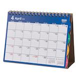 【2020年版・卓上】 4月始まり NOLTYカレンダー卓上57 U251