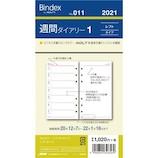 【2021年1月始まり】 日本能率協会 バインデックス(Bindex) 週間ダイアリー バイブルサイズ レフトタイプ リフィル 011 月曜始まり