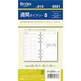 【2021年1月始まり】 日本能率協会 バインデックス(Bindex) 週間ダイアリー バイブルサイズ ゾーンタイプ リフィル 013 月曜始まり