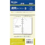 【2021年1月始まり】 日本能率協会 バインデックス(Bindex) 週間ダイアリー バイブルサイズ レフトタイプ 右ページ罫線入リ リフィル 018 月曜始まり