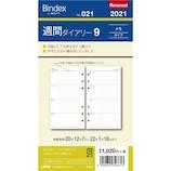 【2021年1月始まり】 日本能率協会 バインデックス(Bindex) 週間ダイアリー バイブルサイズ メモタイプ 罫線入リ リフィル 021 月曜始まり│システム手帳・リフィル