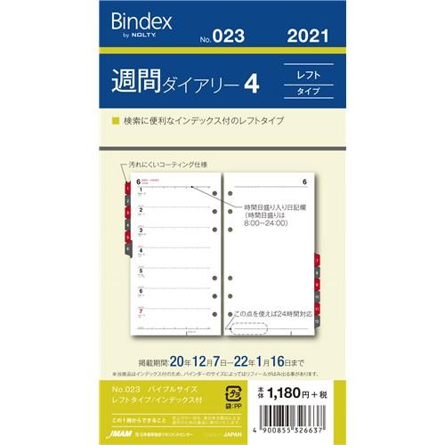 4900855326637-1