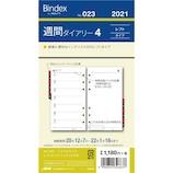 【2021年1月始まり】 日本能率協会 バインデックス(Bindex) 週間ダイアリー バイブルサイズ レフトタイプ インデックス付 リフィル 023 月曜始まり