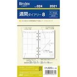 【2021年1月始まり】 日本能率協会 バインデックス(Bindex) 週間ダイアリー バイブルサイズ バーチカルタイプ ウィークデー重視型 リフィル 024 月曜始まり