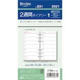 【2021年1月始まり】 日本能率協会 バインデックス(Bindex) 2週間ダイアリー バイブルサイズ 時間メモリ入リ横罫タイプ リフィル 031 月曜始まり
