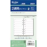 【2021年1月始まり】 日本能率協会 バインデックス(Bindex) 2週間ダイアリー バイブルサイズ 横罫タイプ 罫線入リ リフィル 035 月曜始まり