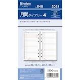 【2020年12月始まり】 日本能率協会 バインデックス(Bindex) 月間ダイアリー バイブルサイズ 2ヶ月横罫タイプ リフィル 048
