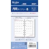 【2020年11月始まり】 日本能率協会 バインデックス(Bindex) 月間ダイアリー バイブルサイズ カレンダータイプ ダブルスケジュール型 リフィル 055 日曜始まり