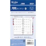 【2020年12月始まり】 日本能率協会 バインデックス(Bindex) 月間ダイアリー バイブルサイズ カレンダータイプ インデックス付 リフィル 056 月曜始まり