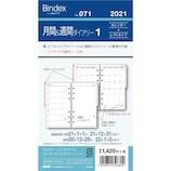 【2021年1月始まり】 日本能率協会 バインデックス(Bindex) 月間&週間ダイアリー バイブルサイズ カレンダー+レフトタイプ インデックス付 リフィル 071 月曜始まり