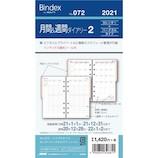 【2021年1月始まり】 日本能率協会 バインデックス(Bindex) 月間&週間ダイアリー バイブルサイズ カレンダー+バーチカルタイプ インデックス付 リフィル 072 月曜始まり