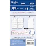 【2020年12月始まり】 日本能率協会 バインデックス(Bindex) 月間ダイアリー バイブルサイズ カレンダー+方眼メモタイプ インデックス付 リフィル 090 月曜始まり