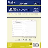 【2021年1月始まり】 日本能率協会 バインデックス(Bindex) 週間ダイアリー A5 レフトタイプ リフィル A5011 月曜始まり