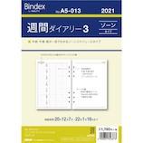 【2021年1月始まり】 日本能率協会 バインデックス(Bindex) 週間ダイアリー A5 ゾーンタイプ チェックリスト付 リフィル A5013 月曜始まり