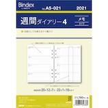 【2021年1月始まり】 日本能率協会 バインデックス(Bindex) 週間ダイアリー A5 メモタイプ 罫線入リ リフィル A5021 月曜始まり