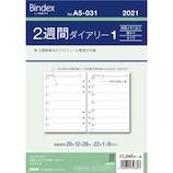 【2021年1月始まり】 日本能率協会 バインデックス(Bindex) 2週間ダイアリー A5 時間メモリ入リ横罫タイプ リフィル A5031 月曜始まり