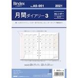 【2020年11月始まり】 日本能率協会 バインデックス(Bindex) 月間ダイアリー A5 カレンダータイプ リフィル A5051 月曜始まり