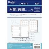 【2021年1月始まり】 日本能率協会 バインデックス(Bindex) 月間&週間ダイアリー A5 カレンダー+レフトタイプ インデックス付 リフィル A5071 月曜始まり